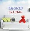 Sjoko - Elmo - cover